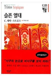 슬픈열매-책-이미지