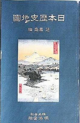 핫이슈_일본중등교과서