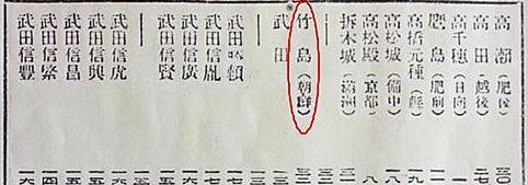 핫이슈_일본중등교과서2
