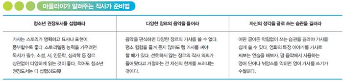 특집_주목생생인터뷰_6
