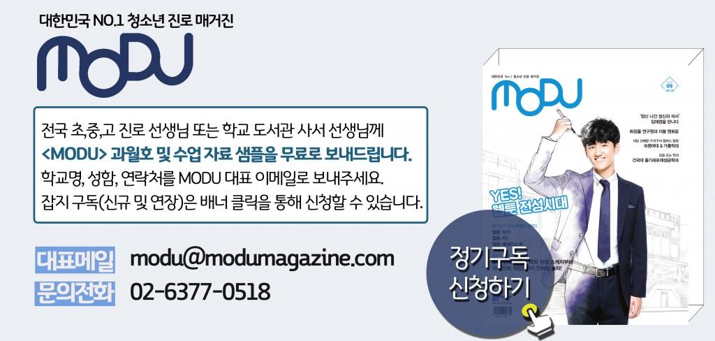 JOB& 정기구독 링크 수정 사본_2